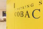 コワーキングスペースCOBACCOをオープンしました!